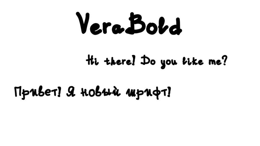 verabold